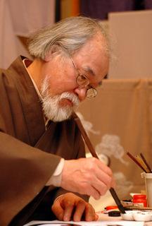 Yuzen artist