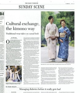 Japanese English newspaper intoduce my challening