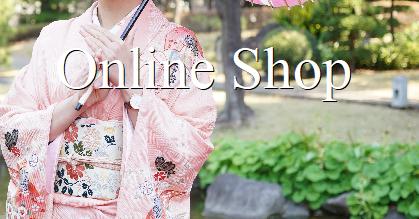 Kimono Shop さかえ屋 Online Shop