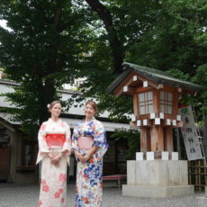 Yukata for women