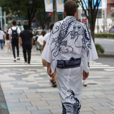 Kimono and Yukata for men
